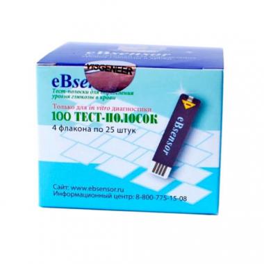 Тест-полоски эБсенсор (eBsensor) №100