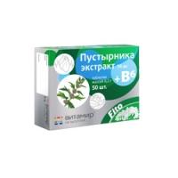 Пустырника экстракт 14 мг + В6 табл. №50